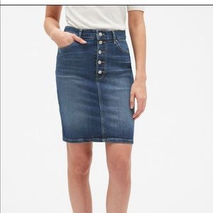 NWT Denim Skirt - Banana Republic